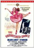 Неоконченный танец