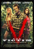 """Постер 1 из 1 из фильма """"Жертва"""" /The Victim/ (2011)"""