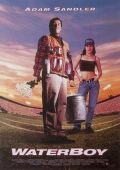 """Постер 2 из 11 из фильма """"Маменькин сыночек"""" /The Waterboy/ (1998)"""