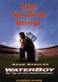 """Постер 7 из 11 из фильма """"Маменькин сыночек"""" /The Waterboy/ (1998)"""