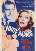 Парад белых халатов
