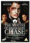 Волки из погони Виллоугби