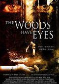 """Постер 1 из 1 из фильма """"У деревьев есть глаза"""" /The Woods Have Eyes/ (2007)"""