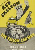 Человек в желтом такси