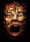 """Постер 4 из 6 из фильма """"Тринадцать привидений"""" /Thir13en Ghosts/ (2001)"""