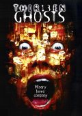"""Постер 6 из 6 из фильма """"Тринадцать привидений"""" /Thir13en Ghosts/ (2001)"""