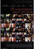 13 разговоров об одном