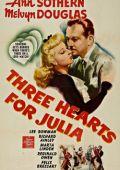 Три сердца для Джулии