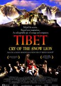 Тибет: Плач снежного льва