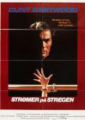 """Постер 5 из 10 из фильма """"Петля"""" /Tightrope/ (1984)"""