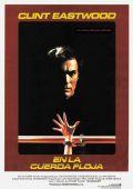 """Постер 10 из 10 из фильма """"Петля"""" /Tightrope/ (1984)"""