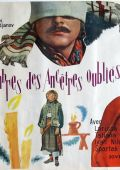 "Постер 4 из 4 из фильма ""Тени забытых предков"" /Tini zabutykh predkiv/ (1964)"