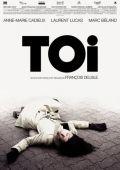 """Постер 1 из 1 из фильма """"Ты"""" /Toi/ (2007)"""