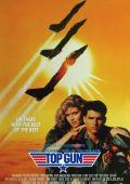 """Постер 17 из 17 из фильма """"Лучший стрелок"""" /Top Gun/ (1986)"""
