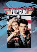 """Постер 13 из 17 из фильма """"Лучший стрелок"""" /Top Gun/ (1986)"""