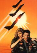 """Постер 12 из 17 из фильма """"Лучший стрелок"""" /Top Gun/ (1986)"""
