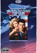 """Постер 8 из 17 из фильма """"Лучший стрелок"""" /Top Gun/ (1986)"""
