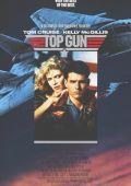 """Постер 10 из 17 из фильма """"Лучший стрелок"""" /Top Gun/ (1986)"""