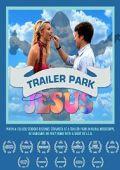 Парк трейлеров Иисус