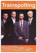 """Постер 16 из 18 из фильма """"На игле"""" /Trainspotting/ (1996)"""