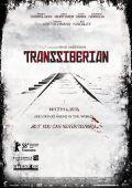 """Постер 5 из 10 из фильма """"Транссибирский экспресс"""" /Transsiberian/ (2008)"""