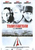 """Постер 2 из 10 из фильма """"Транссибирский экспресс"""" /Transsiberian/ (2008)"""