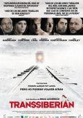 """Постер 4 из 10 из фильма """"Транссибирский экспресс"""" /Transsiberian/ (2008)"""