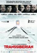 """Постер 1 из 10 из фильма """"Транссибирский экспресс"""" /Transsiberian/ (2008)"""