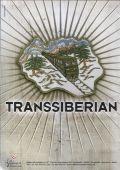 """Постер 9 из 10 из фильма """"Транссибирский экспресс"""" /Transsiberian/ (2008)"""