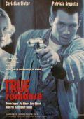 """Постер 5 из 7 из фильма """"Настоящая любовь"""" /True Romance/ (1993)"""