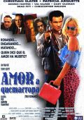 """Постер 7 из 7 из фильма """"Настоящая любовь"""" /True Romance/ (1993)"""