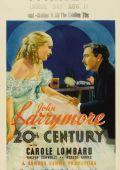 """Постер 2 из 7 из фильма """"Двадцатый век"""" /Twentieth Century/ (1934)"""