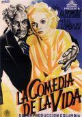 """Постер 4 из 7 из фильма """"Двадцатый век"""" /Twentieth Century/ (1934)"""