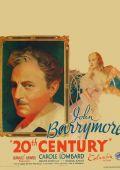"""Постер 5 из 7 из фильма """"Двадцатый век"""" /Twentieth Century/ (1934)"""
