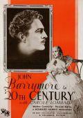 """Постер 7 из 7 из фильма """"Двадцатый век"""" /Twentieth Century/ (1934)"""