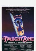 5 Poster from 10 from Twilight Zone: The Movie / (1983)
