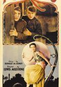 "Постер 1 из 1 из фильма ""Два аравийских рыцаря"" /Two Arabian Knights/ (1926)"