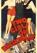 Две девушки на Бродвее
