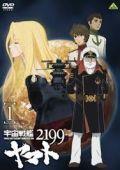 2199: Космический крейсер Ямато
