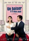 """Постер 1 из 4 из фильма """"Давай поцелуемся"""" /Un baiser s'il vous plait/ (2007)"""