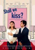 """Постер 2 из 4 из фильма """"Давай поцелуемся"""" /Un baiser s'il vous plait/ (2007)"""