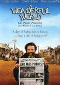 Прекрасный мир