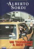 Таксист в Нью-Йорке