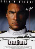 """Постер 5 из 6 из фильма """"В осаде 2: Темная территория"""" /Under Siege 2: Dark Territory/ (1995)"""