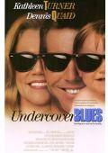 """Постер 3 из 3 из фильма """"Из жизни тайных агентов"""" /Undercover Blues/ (1993)"""