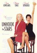 """Постер 1 из 2 из фильма """"Отцепись от звезд"""" /Unhook the Stars/ (1996)"""