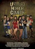 Безымянная хоррор комедия