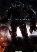 """Постер 8 из 29 из фильма """"Трансформеры: Эпоха истребления"""" /Transformers: Age of Extinction/ (2014)"""