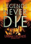Городские легенды 2