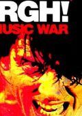 Уф! Музыкальная война